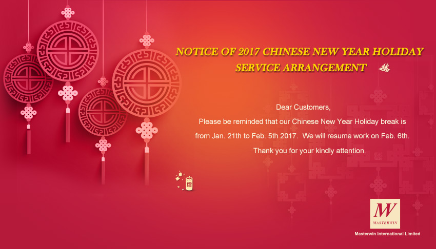 Notice of 2017 Chinese New Year Holiday Service Arrangement