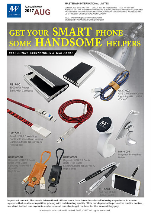Get Your Smart Phone Some Handsome Helpers