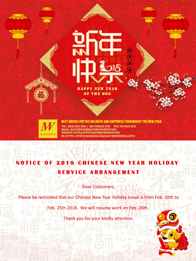 Notice of 2018 Chinese New Year Holiday  Service Arrangement