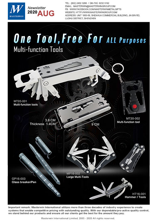 One tool free for all purposes